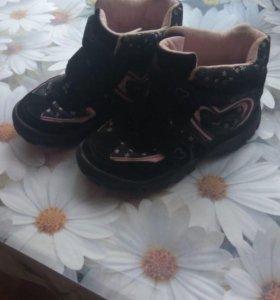 104dd1d68 Купить детскую обувь - по доступным ценам | Продажа детской обуви