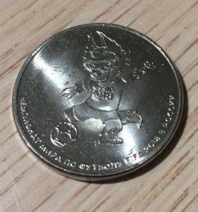 Монета 25 рублей «Забивака»