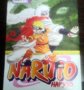 11 том манги Наруто