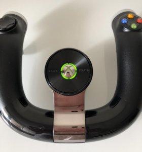 Игровой руль Microsoft Xbox360