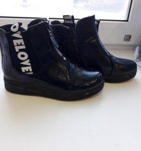 Ботиночки на девочку 34 размер