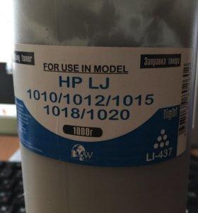 Тонер для лазерного принтера hp lj 1кг