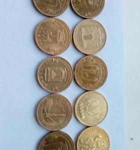 10 разных юбилейных гвс монет.