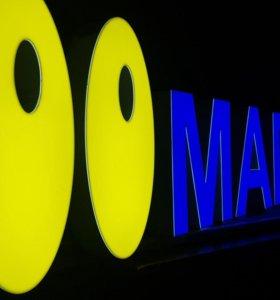 Рекламные вывески с доставкой, объемные буквы
