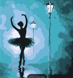 🎨Картина рисование по номерам Балерина 👗