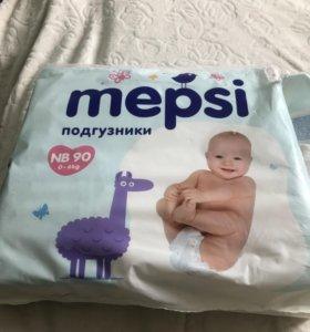 Памперсы Мепси 75 шт