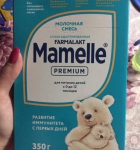 Смесь Mamelle