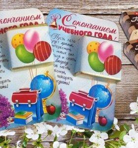Подарок конфетка-открытка