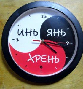 Настенные Анти Часы с обратным ходом