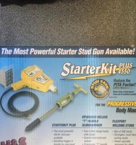 Комплект сварщика Starter Kit plus 4550