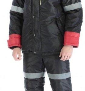 Рабочий костюм зимний