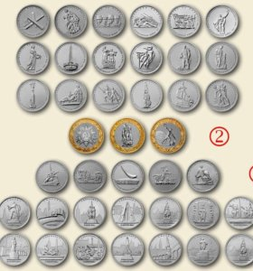 Полный комплект 40 монет 70 лет Победы и отдельно