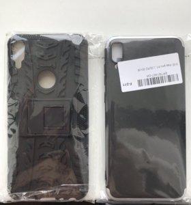 Чехол Asus Zenfone Max Pro ZB602KL