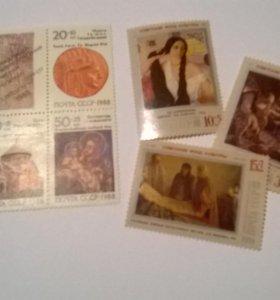 Советские марки (1988), искусство