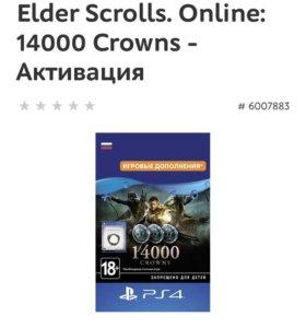 TES Online 14000 Crowns