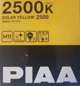 Лампы в ПТФ PIAA solar yellow 2500 K цоколь H 11