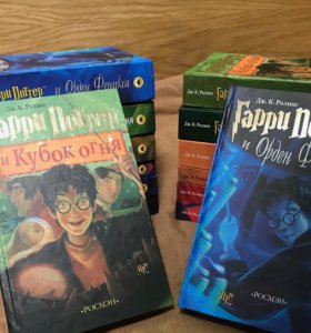 Гарри Поттер все 7 книг. Перевод Росмэн