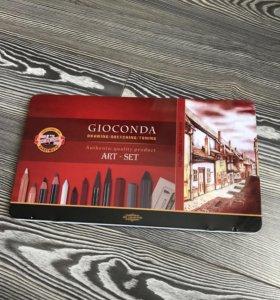 """Набор для художника """"Gioconda"""" 39 предм. новый"""