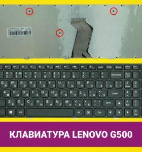 Клавиатура для ноутбука Lenovo G500, Acer 9300