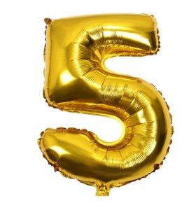 Воздушный шар - Цифра 5