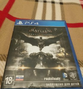 Batman Arkham Knight PS4 +DLC