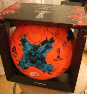 Новый мяч Adidas Krasava (оригинал)