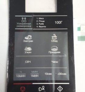 Сенсорная панель новая ME73MR