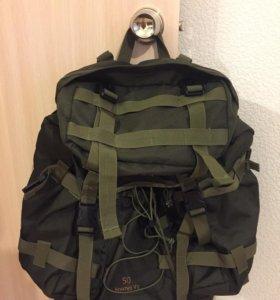 Походный рюкзак 50 литров