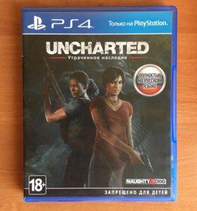 Uncharted: «Утраченное наследие»