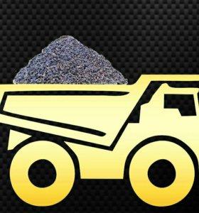Доставка сыпучих грузов от 1тн.