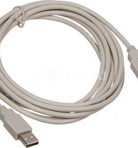 Новый Удлинитель USB2.0 3м (в упаковке)