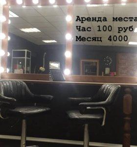 Комната, 100 м²