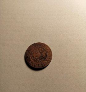 Монета царской России 1881