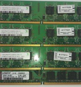 Hynix DDR2 800мгц 1 гб PC2-6400 1.8 В 4 шт