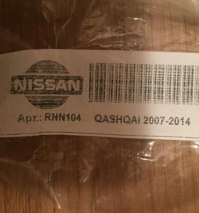 Реснички для Ниссан Кашкай