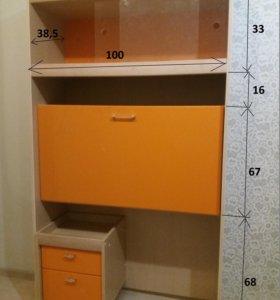 Секретер (Шкаф) + Тумба