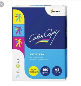 Бумага А3 Color copy 160гр.250л.