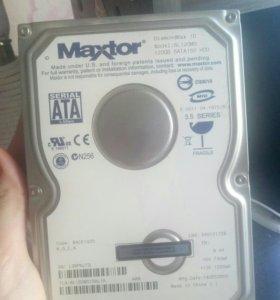 Жесткий диск на 120гб
