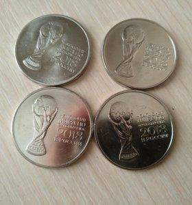 25 рублей Чемпионат Мира по футболу-Распродажа