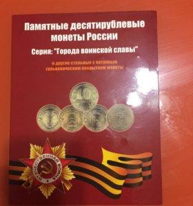 Полный набор монет ГВС!!!