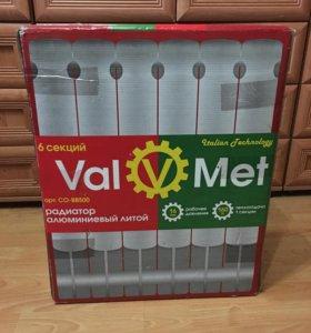 Новый радиатор VALMET 500 6 секций