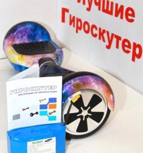 Гироскутер Smart Balance PRO PREMIUM 6.5