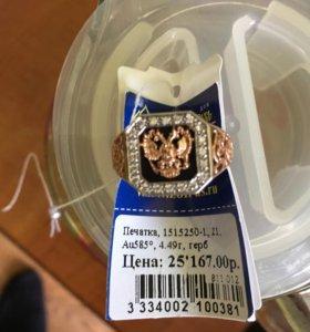 Кольцо мужское золото новое