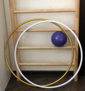 Гимнастические предметы (мяч, обручи, скакалка)