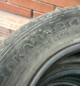 Комплект колес 16