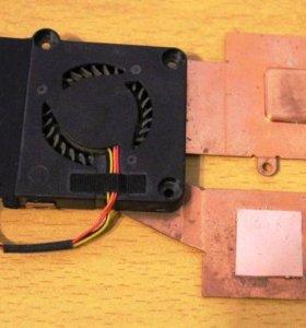 Система охлаждения для нетбука Asus 1001 PX