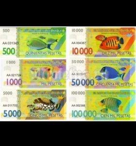 Банкноты EL BANCO DE CABO DAKHLA