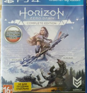 Игра ps4 Horizon zero dawn complete edition