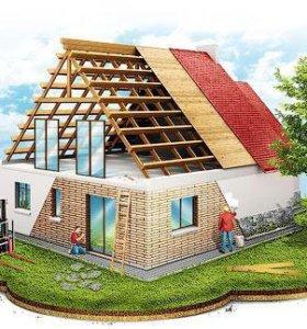 Дома, коттеджи и другие строения.