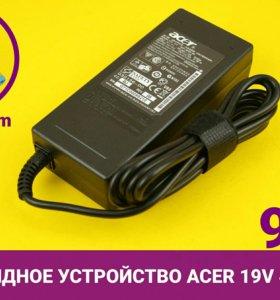 Зарядка для ноутбука Acer 19V 4,74A (90W) 5,5x1,7м